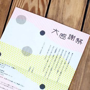 PAPER WORKS - Kさん -