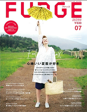 magazine_fudge157_201607
