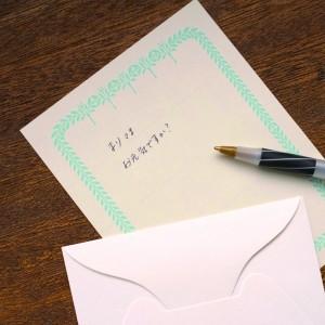 life_letter_i